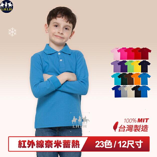 男童裝發熱衣大童衣服polo衫長袖保暖