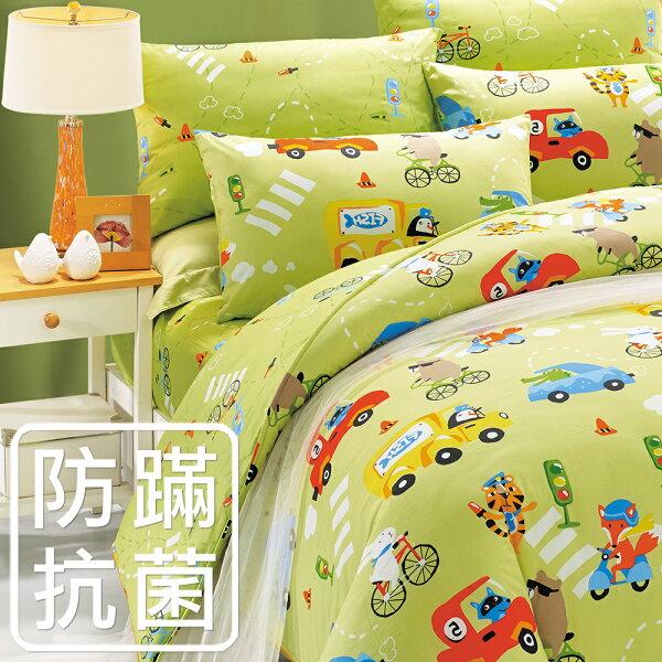 鋪棉被套防蹣抗菌-雙人精梳棉兩用被套旅行家綠美國棉授權品牌[鴻宇]台灣製2022