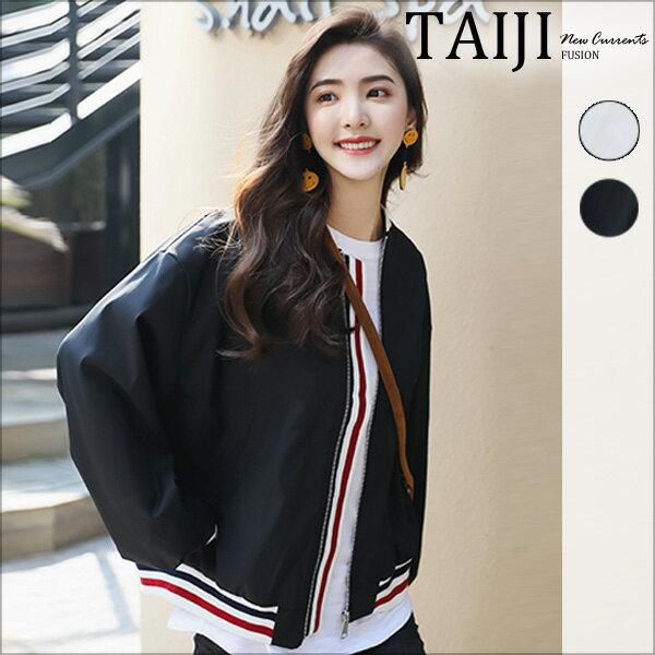 休閒夾克‧女款三色線條立領休閒外套‧二色【NQM9026】-TAIJI-