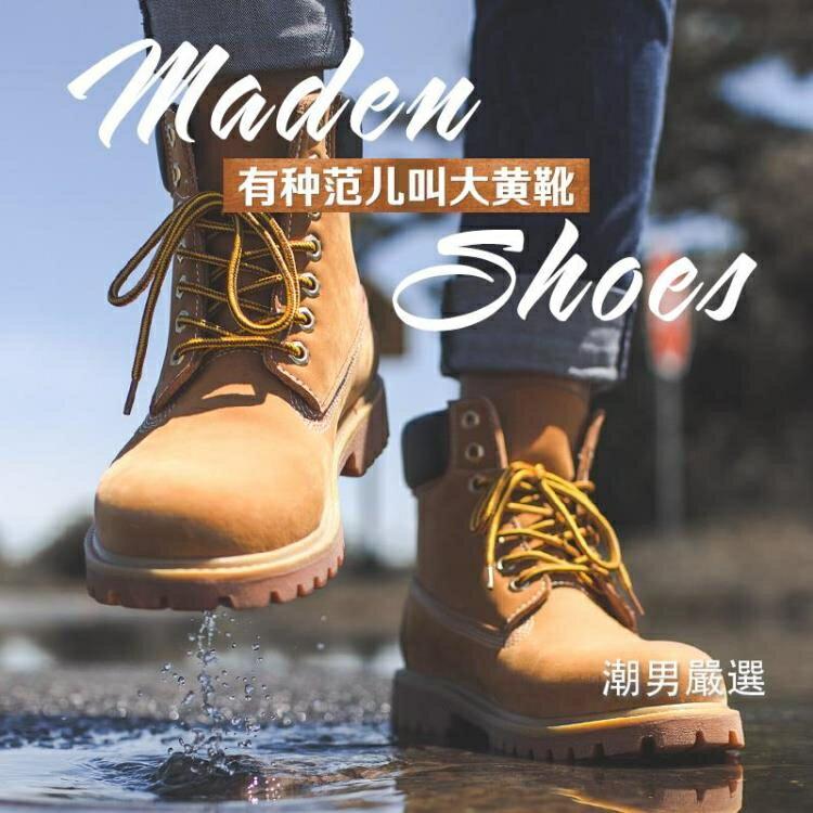 夏季馬丁靴男靴工裝短靴子厚底大頭男鞋踢不爛大黃靴潮39-44xw【全館免運 限時鉅惠】