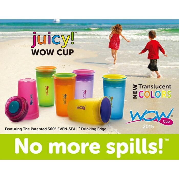 美國WOW CUP--360度透明喝水杯+蓋