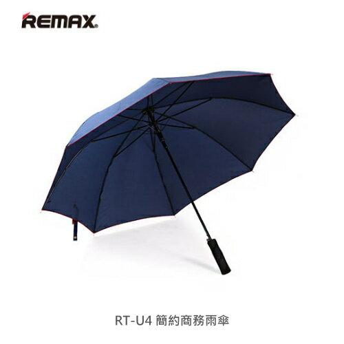REMAX 大尺寸抗強風 簡約商務雨傘 自動開傘 透明傘 防風傘 自動傘 一鍵開傘 商務傘 紳士傘
