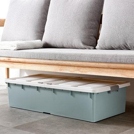 床底收納箱 床底收納箱塑膠大號床下整理帶蓋收納盒衣服被子儲物扁平滑輪箱子『TZ3130』