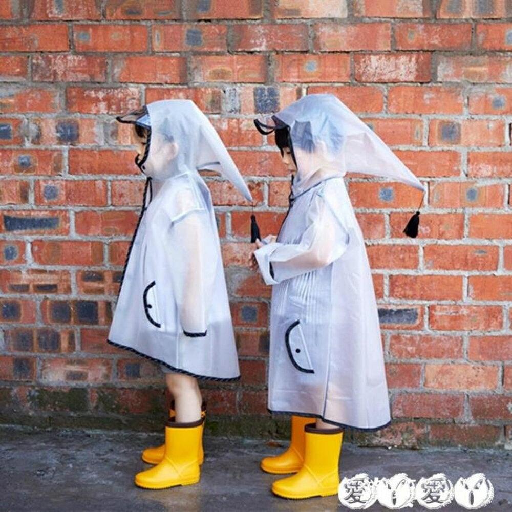 兒童雨衣 男女童寶寶韓版可愛連帽流蘇雨披兒童透明雨衣 愛丫愛丫 母親節禮物