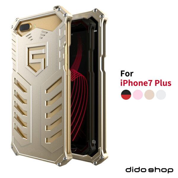 dido shop:新年必購★iPhone7Plus防摔鎧甲手機殼保護殼(YD105)【預購】