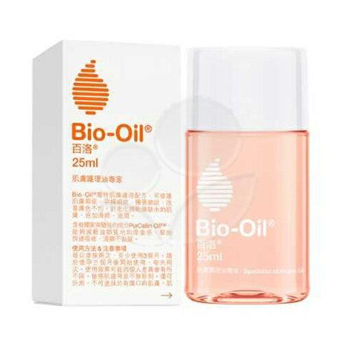【公司貨 / 新包裝】Bio-Oil 百洛 專業護膚油 25ml【悅兒園婦幼生活館】