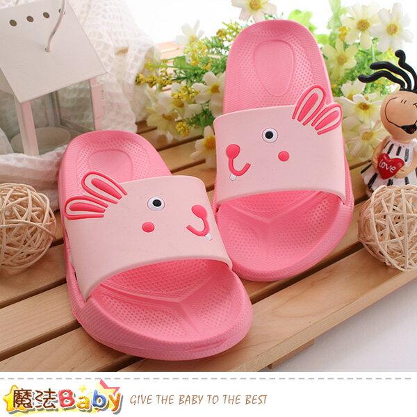 兒童拖鞋 輕量美型休閒拖鞋 魔法Baby~sd0357