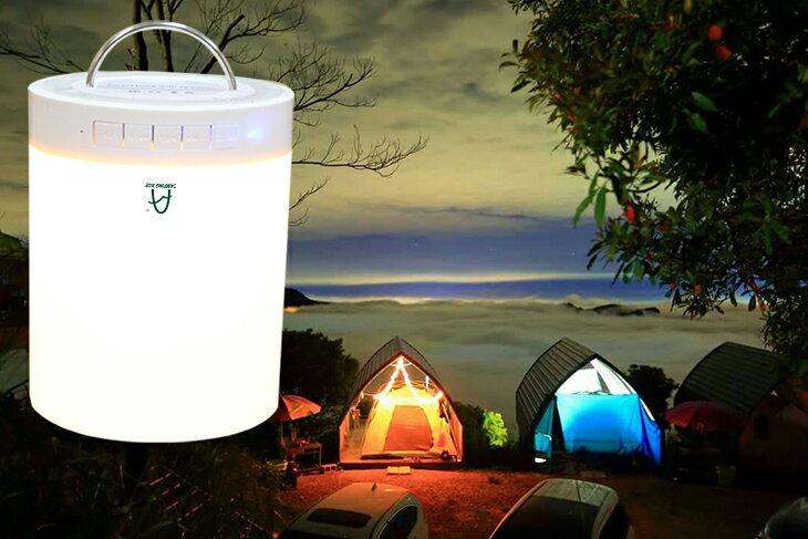 藍芽音響露營燈 ARC-280 野樂 Camping Ace 1