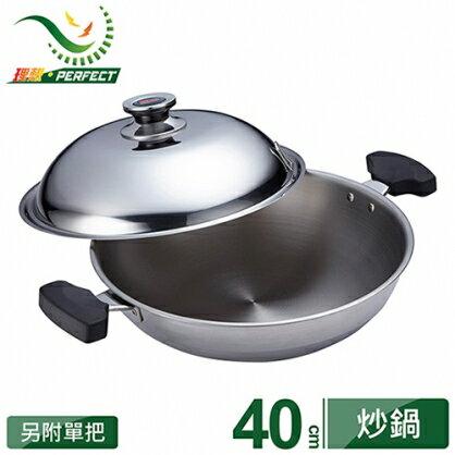 【PERFECT】品味七層複合金炒鍋 40cm 雙耳/附電木把手 KH-10540