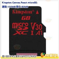 送收納盒 金士頓 Kingston SDCR TF microSD 公司貨 讀100MB 100M 寫80MB 32G 64G 128G 32GB 64GB 128GB