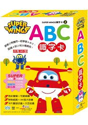 Super Wings:ABC識字卡