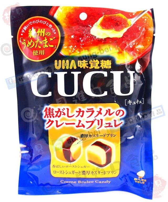 味覺CUCU焦糖布蕾糖77g【4902750819535】