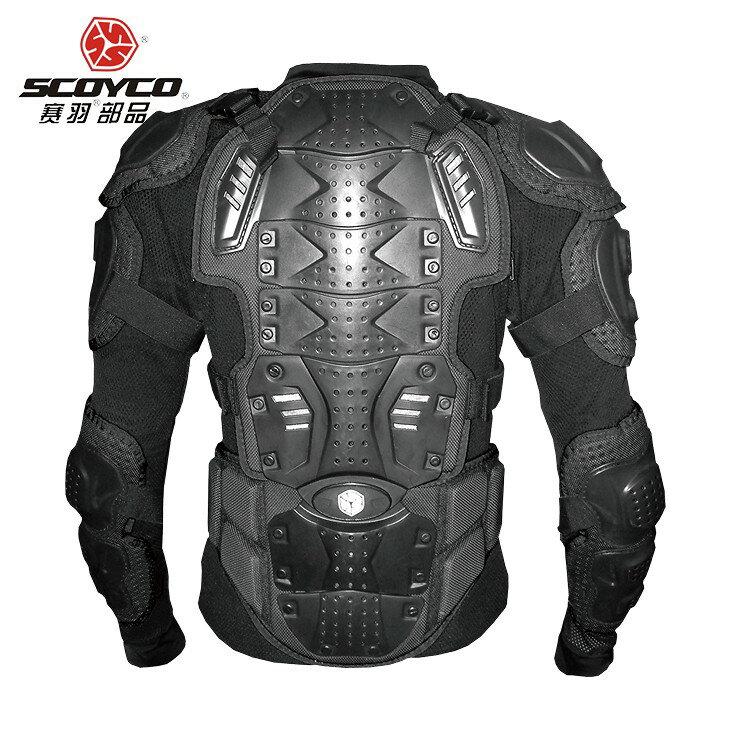 護甲摩托車護甲衣越野盔甲賽車服騎行護具騎士機車裝備防摔衣 7