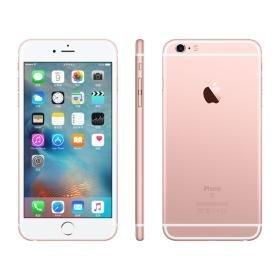 【Teng Yu 騰宇】全新※Apple iPhone 6S Plus 64GB 1200 萬像素 玫瑰金 5.5 吋特價促銷
