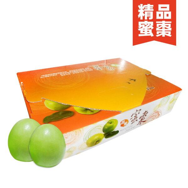 好客HAOKE:《好客-向陽水果行》高雄燕巢產地直送-精品蜜棗(約4.5兩顆,12顆盒)