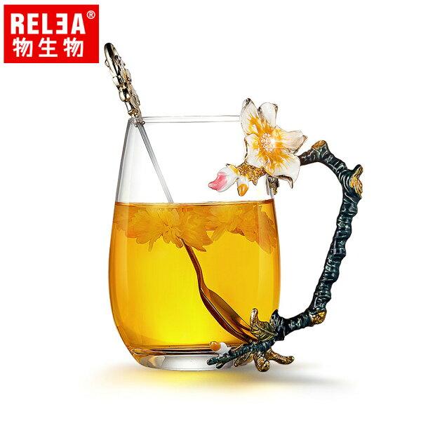 【香港RELEA物生物】375ml法式愛麗絲杏花琺瑯玻璃杯
