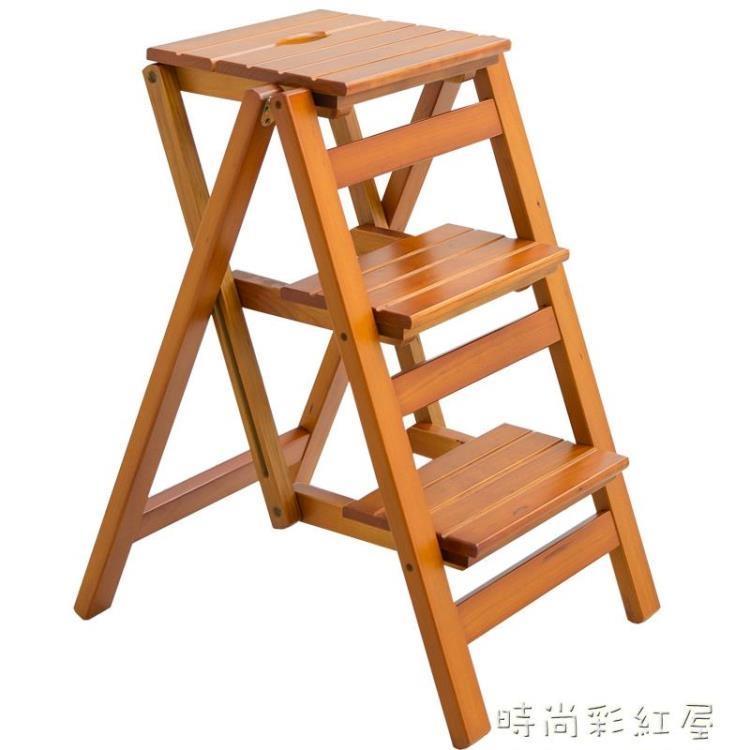 梯子家用折疊多功能加厚室內兩用登高梯實木三步人字梯凳爬梯步梯