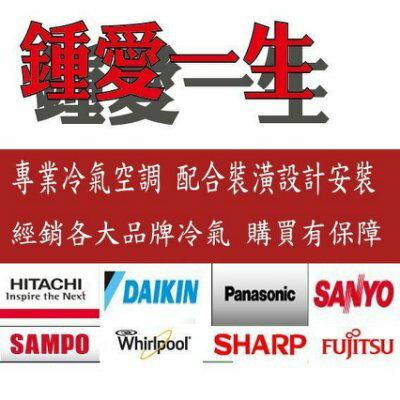贈日立吸塵器 HERAN 禾聯 液晶電視 43吋 4K 液晶電視 HDR 連網功能 HC-43J2HDR