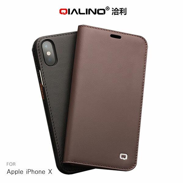 強尼拍賣~QIALINOAppleiPhoneX經典(二代)皮套可插卡真皮保護套