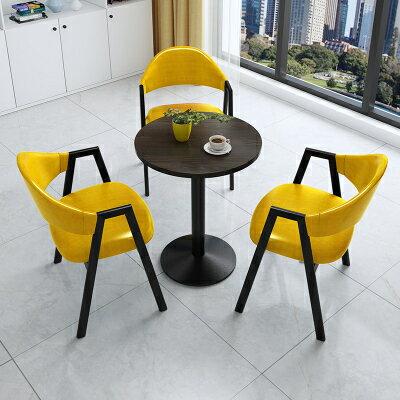 接待洽談桌簡約接待洽談桌椅組合辦公室售樓部休息區店鋪陽臺休閒小圓餐桌椅『DD2229』 2
