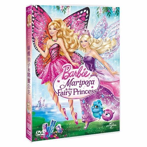 芭比蝴蝶仙子和精靈公主 Barbie Mariposa and the Fairy Princess - 限時優惠好康折扣