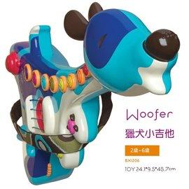 【淘氣寶寶】美國B.Toys感統玩具-獵犬小吉他教育玩具音樂