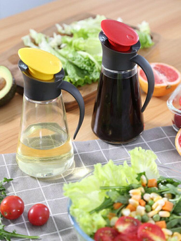 油壺 玻璃防漏自動開合油瓶油罐不挂油家用廚房用品裝儲倒的大容量 1