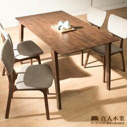 【日本直人木業】Ander四張椅子搭配3064全實木135公分餐桌