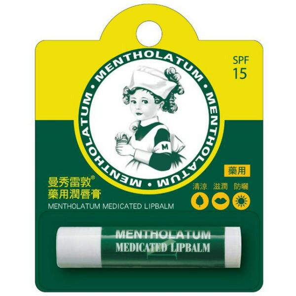 曼秀雷敦藥用潤唇膏3.5g