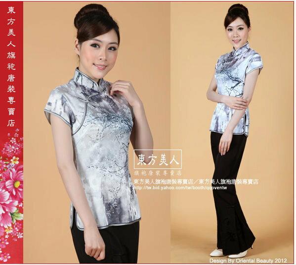 東方美人旗袍唐裝專賣店 中國風時尚素裹銀白絲光棉旗袍上衣