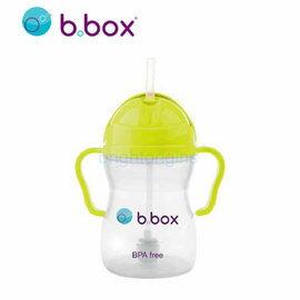 【淘氣寶寶*預購6月初】澳洲b.box防漏學習水杯-波蘿綠(240mls8oz)【加重的吸管球設計,任何角度皆能吸到】