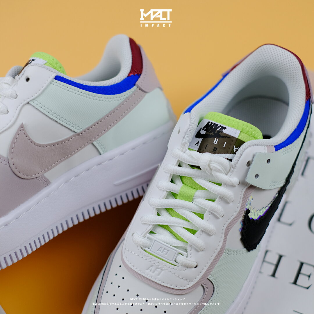 IMPACT Nike Air Force 1 Shadow SE 馬賽克 蘋果綠 雷射 解構 CV8480-300