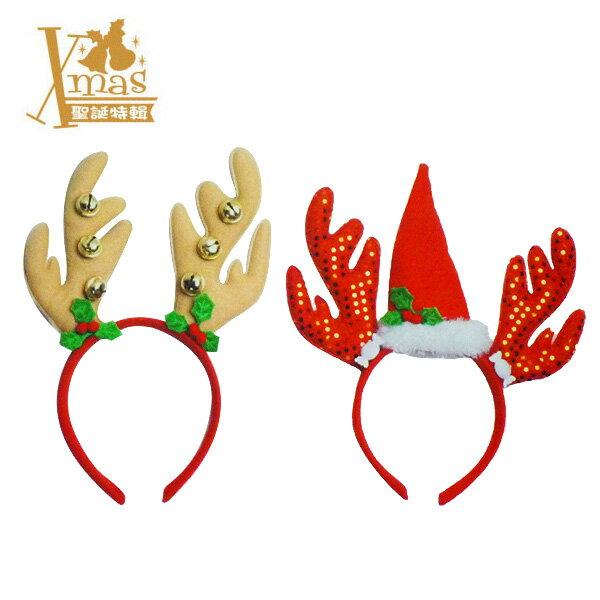 ~派對 服  道具~聖誕節裝飾~2入鹿角髮圈  款式   W0016100