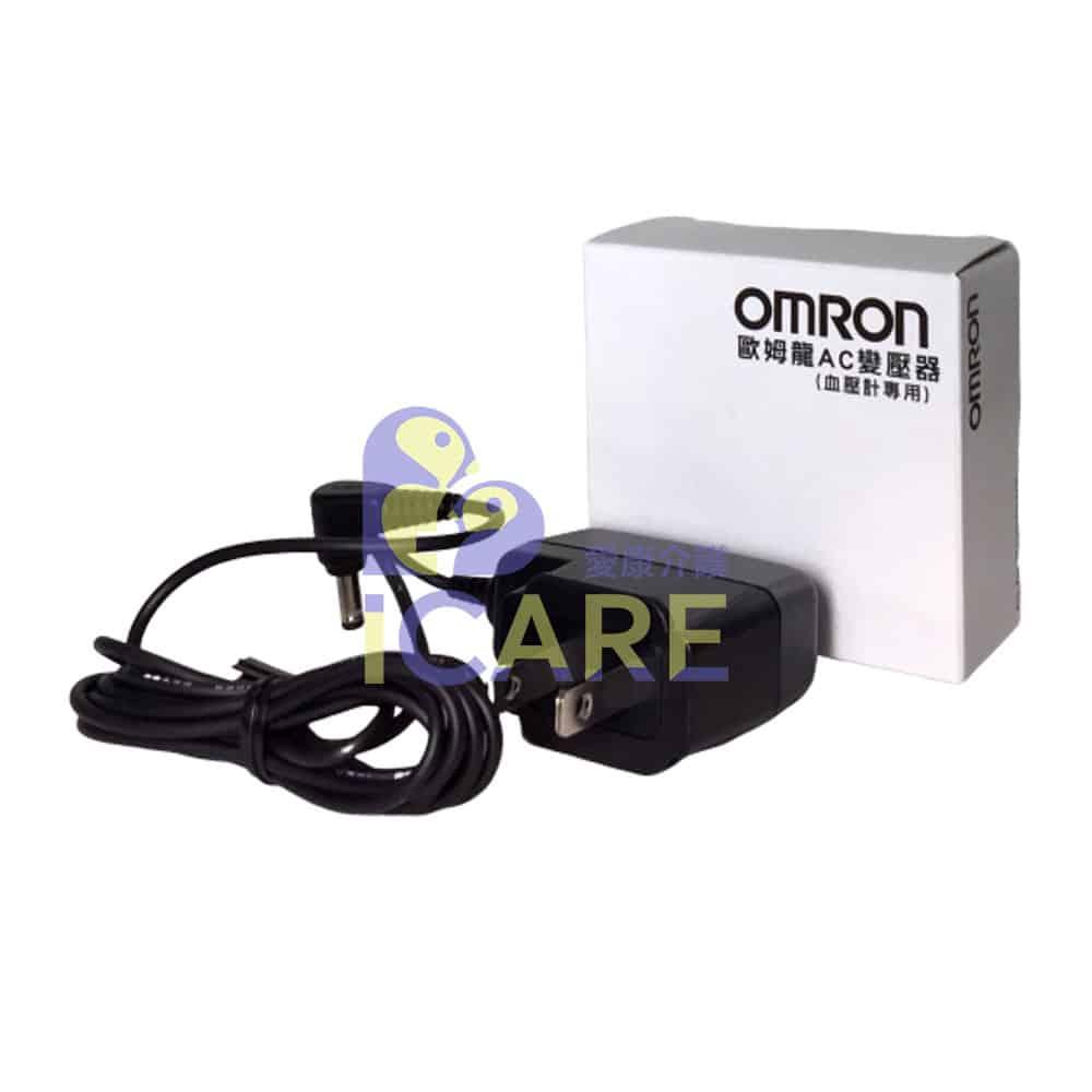 OMRON 歐姆龍血壓計專用 原廠變壓器+愛康介護+ 0