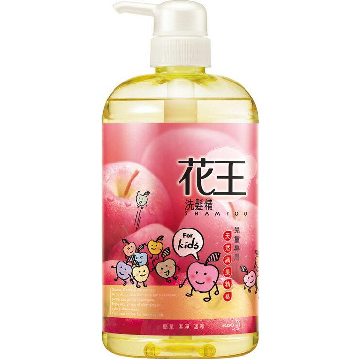 花王洗髮精 兒童專用 750ml