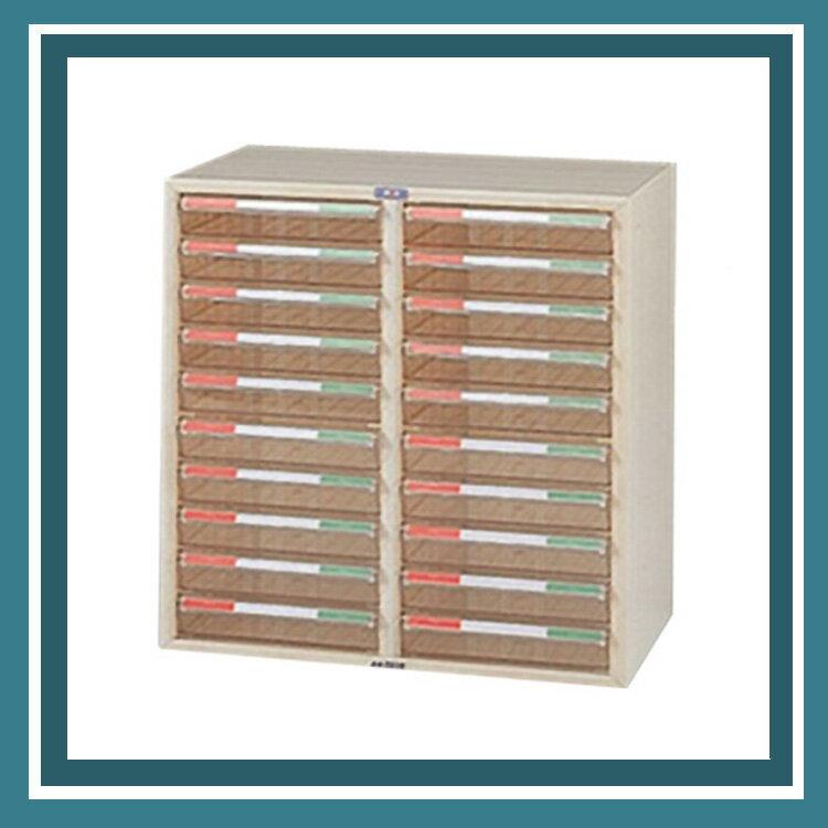 【必購網OA辦公傢俱】 A4-7210 雙排文件櫃