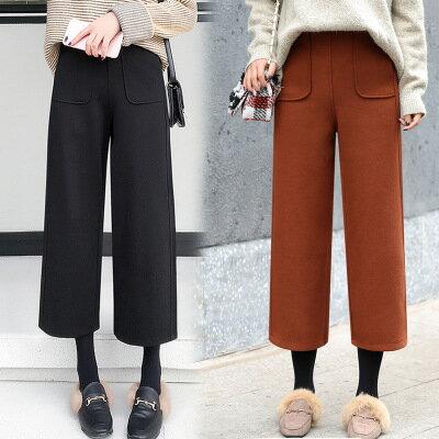 直筒毛呢褲休閒九分闊腿褲寬褲樂天時尚館。現貨。[全店免運]