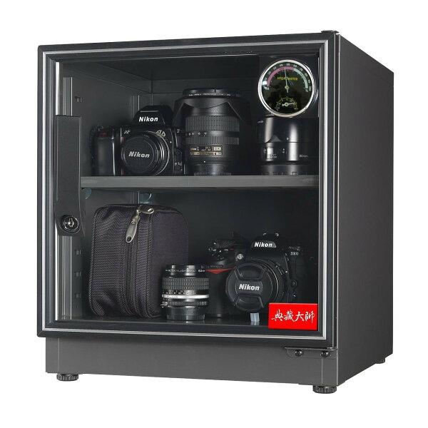 【新風尚潮流】防潮家電子防潮箱D-66S 超高價格/容量比 五年保固 3仟萬責任險 濕度可調 非精簡版 66S-0