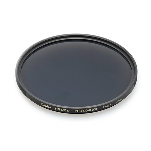 *兆華國際* Kenko PRO 1D ND8(W) 52mm 數位專用特殊多層鍍膜減光鏡 (減三格光圈) 含稅價