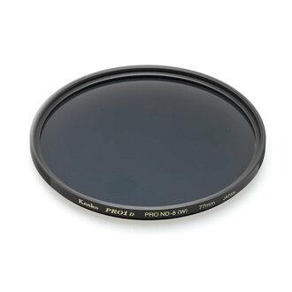 *兆華國際* Kenko PRO 1D ND8(W) 55mm 數位專用特殊多層鍍膜減光鏡 (減三格光圈) 含稅價