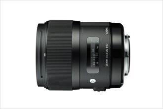 *兆華國際* Sigma 35mm F1.4 DG HSM ART 恆伸公司貨 Canon Nikon 含稅價 - 2013主推鏡頭