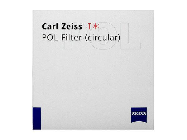 *兆華國際* Carl Zeiss 蔡司 52mm CPL T*鍍膜最高等級偏光鏡 含稅價