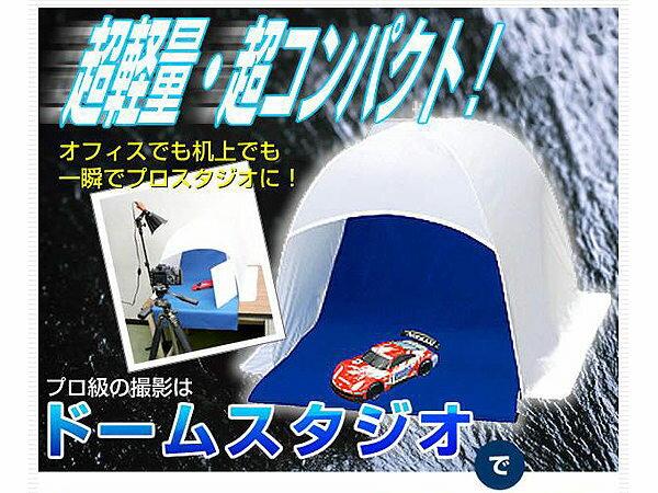 *兆華國際* Etsumi E-1453(L) 折疊式柔光攝影棚(有三種尺寸S、M、L) 出清價
