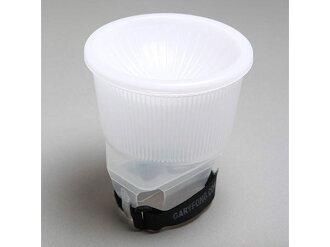 *兆華國際* Lightsphere Universal Half-Cloud 通用型碗公柔光罩 美國製 含稅價