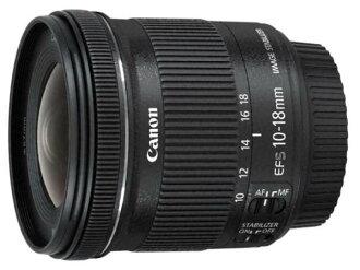 *兆華國際* Canon EF-S 10-18mm F4.5-5.6 IS USM 含稅價