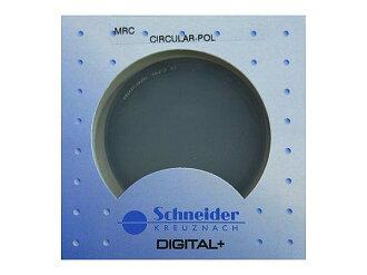 *兆華國際* Schneider 77mm SCD MRC CPL 德製信乃達 數位多層鍍膜偏光鏡 含稅價