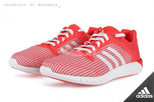『Mossback』ADIDAS CLIMACOOL FRESH 2.0 SCHUH 慢跑鞋 粉白(女.)NO:B26582