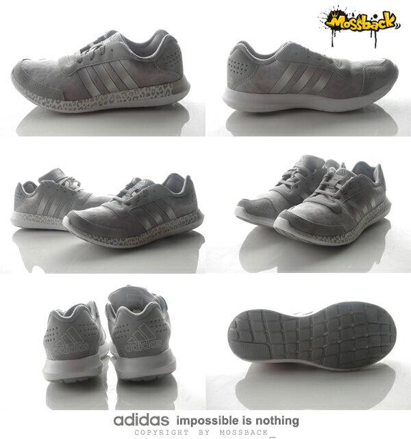 『Mossback』ADIDAS ELEMENT REFRESH W 豹紋底 慢跑鞋 銀灰(女)NO:AQ4959 2