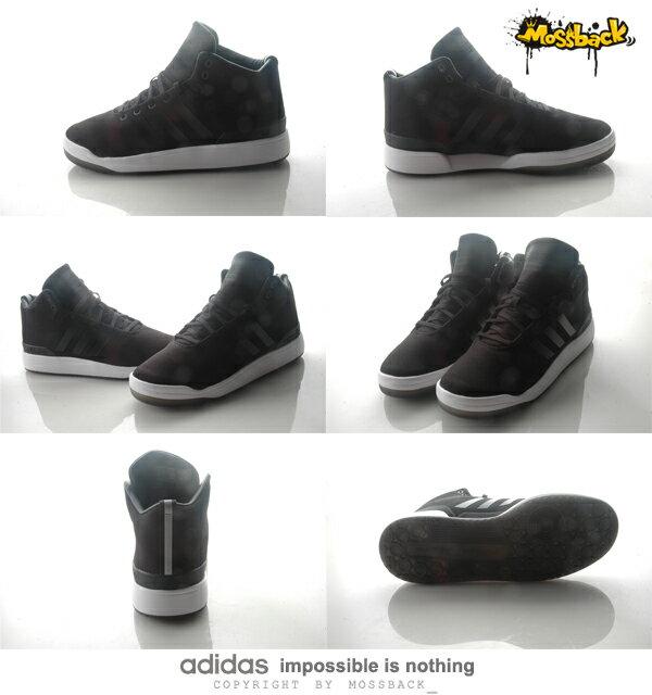 『Mossback』ADIDAS VERITAS 運動 復古 慢跑鞋 黑白(男)NO:S75633 2