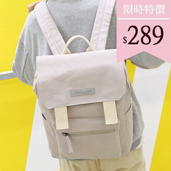 後背包-純色折蓋方型後背包-6099- J II